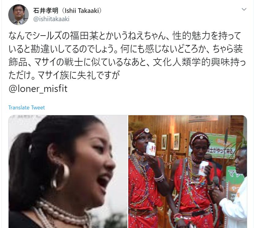f:id:Naomi-sayonara:20191116203712p:plain