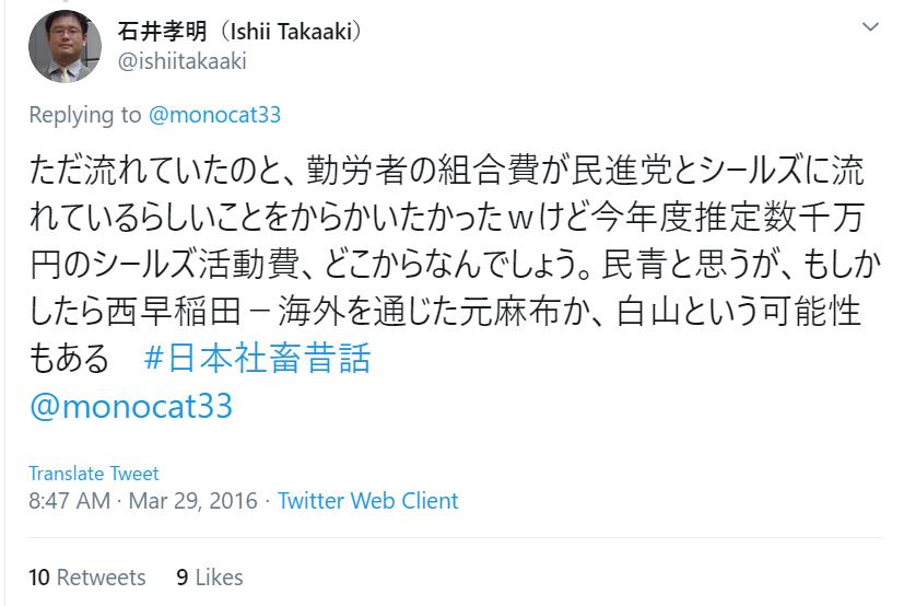 f:id:Naomi-sayonara:20191116203817p:plain