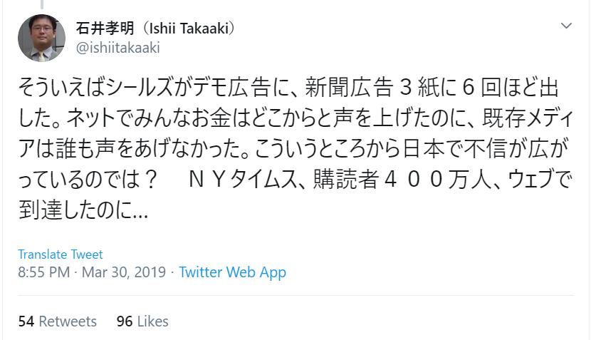 f:id:Naomi-sayonara:20191116203908p:plain