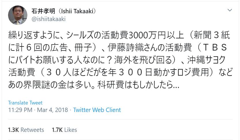 f:id:Naomi-sayonara:20191116203946p:plain