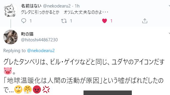 f:id:Naomi-sayonara:20191216150311p:plain
