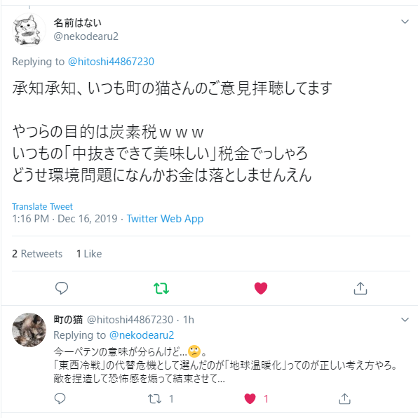 f:id:Naomi-sayonara:20191216150350p:plain