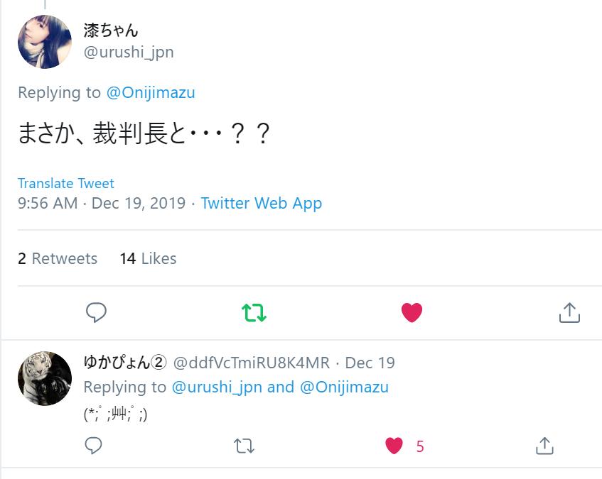 f:id:Naomi-sayonara:20191221002230p:plain