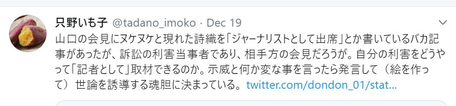 f:id:Naomi-sayonara:20191221002619p:plain