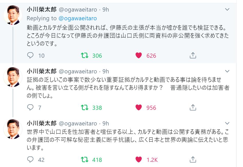 f:id:Naomi-sayonara:20191221003628p:plain