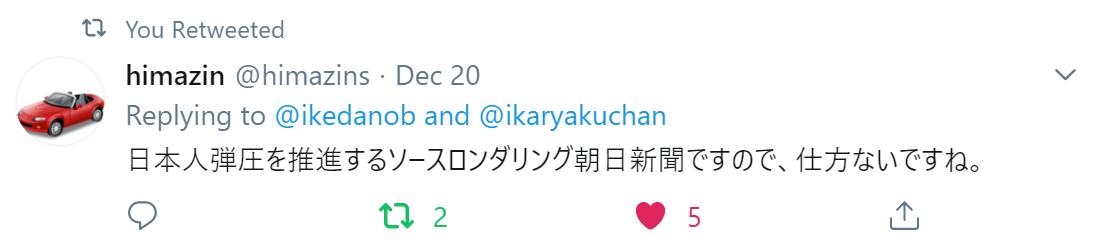 f:id:Naomi-sayonara:20191222120957p:plain