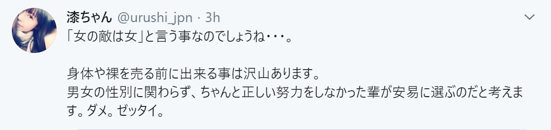 f:id:Naomi-sayonara:20191222121136p:plain