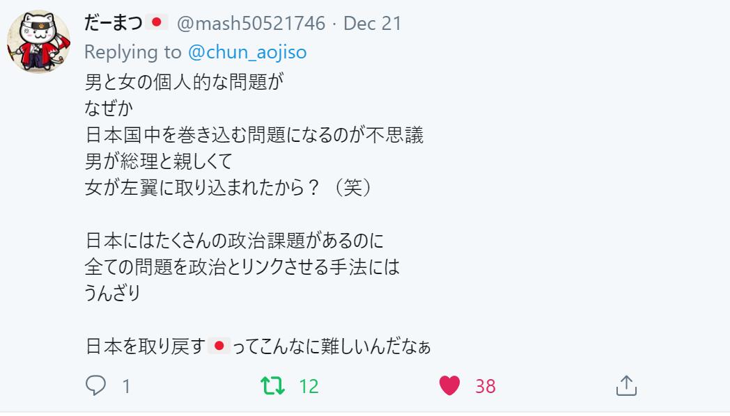 f:id:Naomi-sayonara:20191222121450p:plain