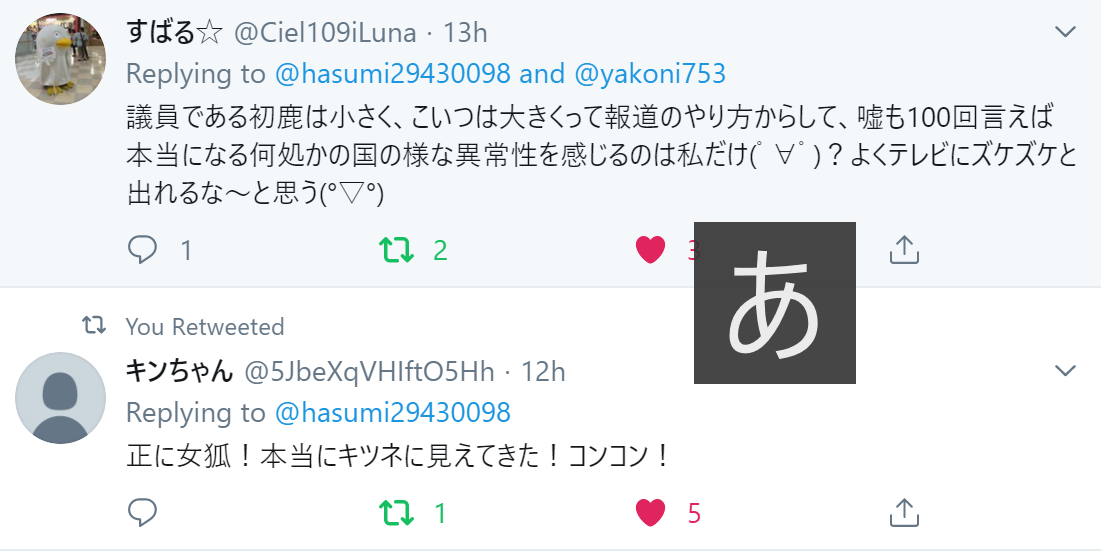 f:id:Naomi-sayonara:20191222122224p:plain