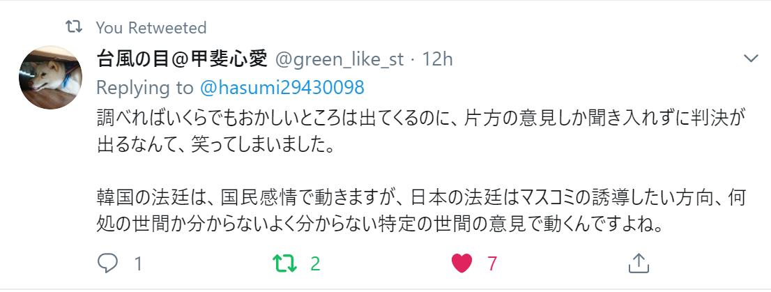 f:id:Naomi-sayonara:20191222122534p:plain