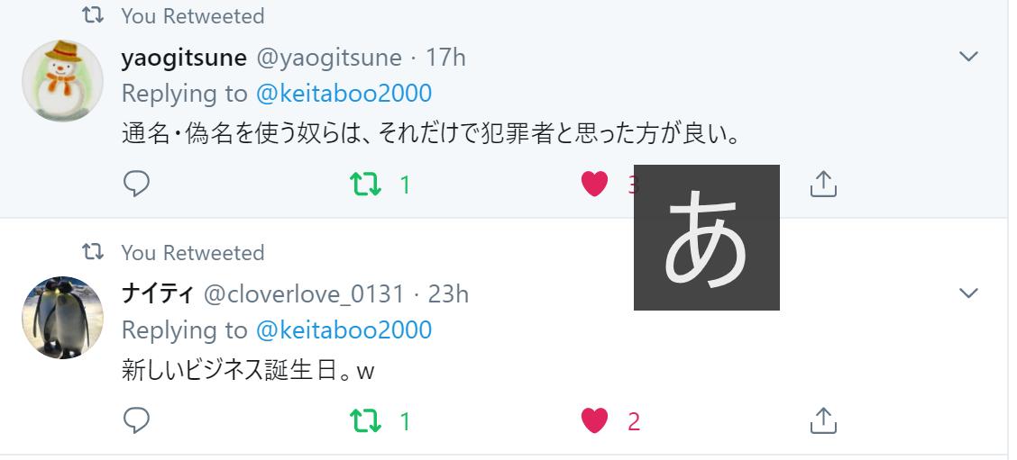 f:id:Naomi-sayonara:20191222123105p:plain