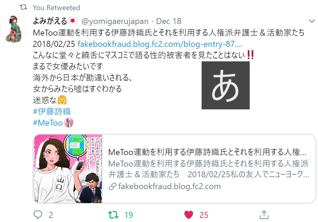 f:id:Naomi-sayonara:20191222123959p:plain