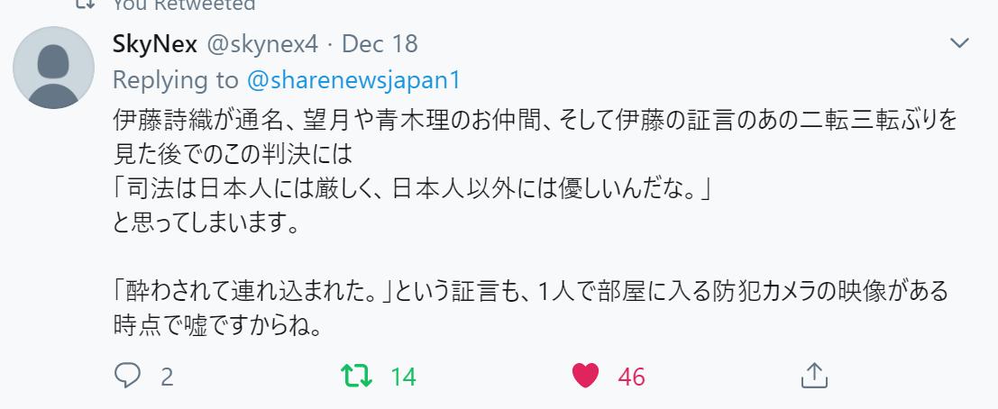 f:id:Naomi-sayonara:20191222124027p:plain
