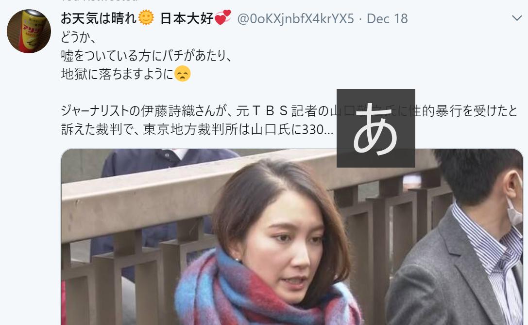 f:id:Naomi-sayonara:20191222124123p:plain
