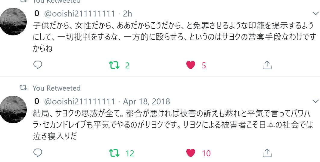 f:id:Naomi-sayonara:20191222124320p:plain