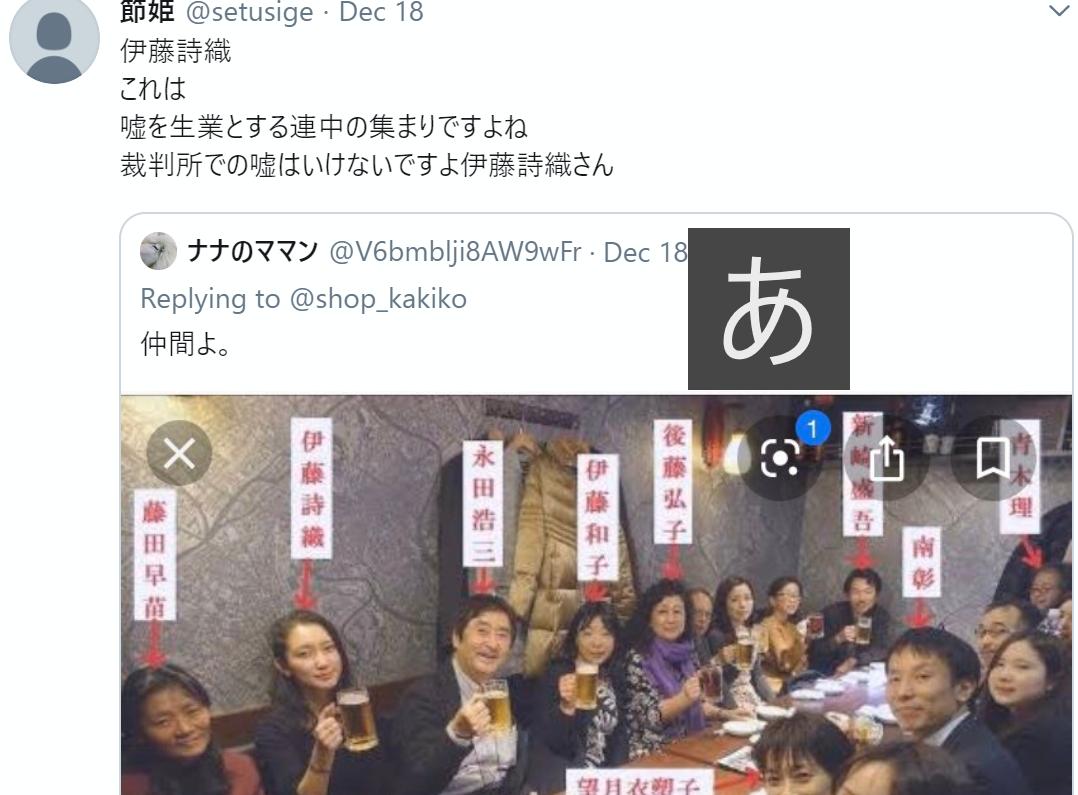 f:id:Naomi-sayonara:20191222124505p:plain