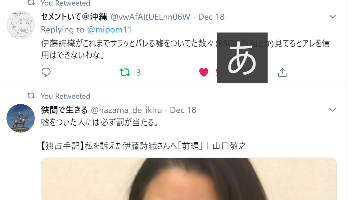 f:id:Naomi-sayonara:20191222124535p:plain