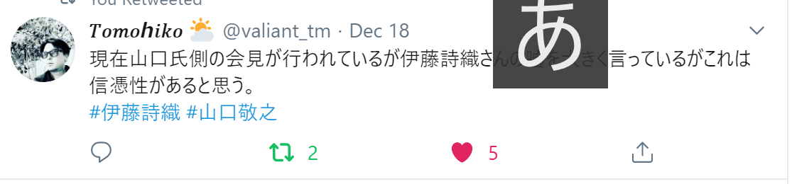 f:id:Naomi-sayonara:20191222124615p:plain