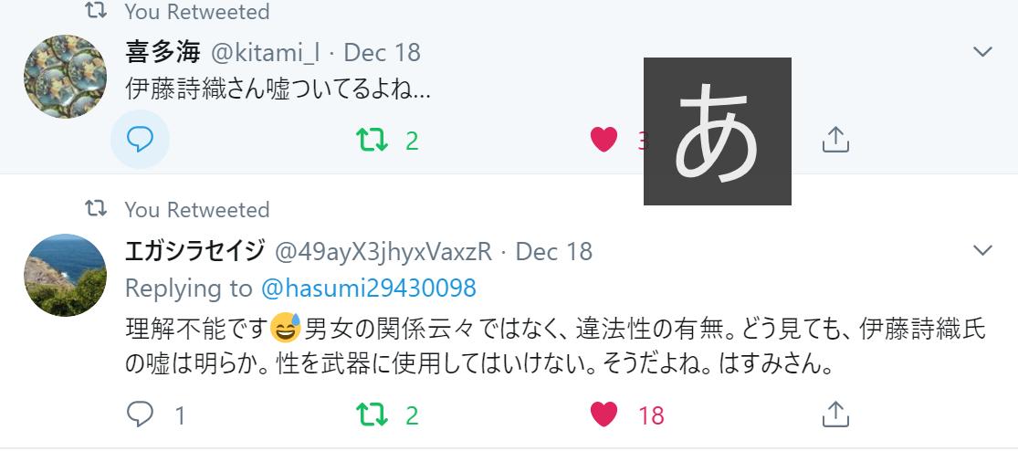 f:id:Naomi-sayonara:20191222124746p:plain
