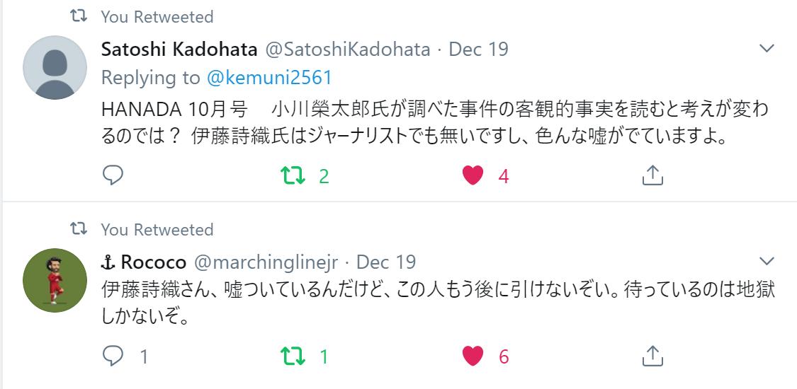 f:id:Naomi-sayonara:20191222124833p:plain
