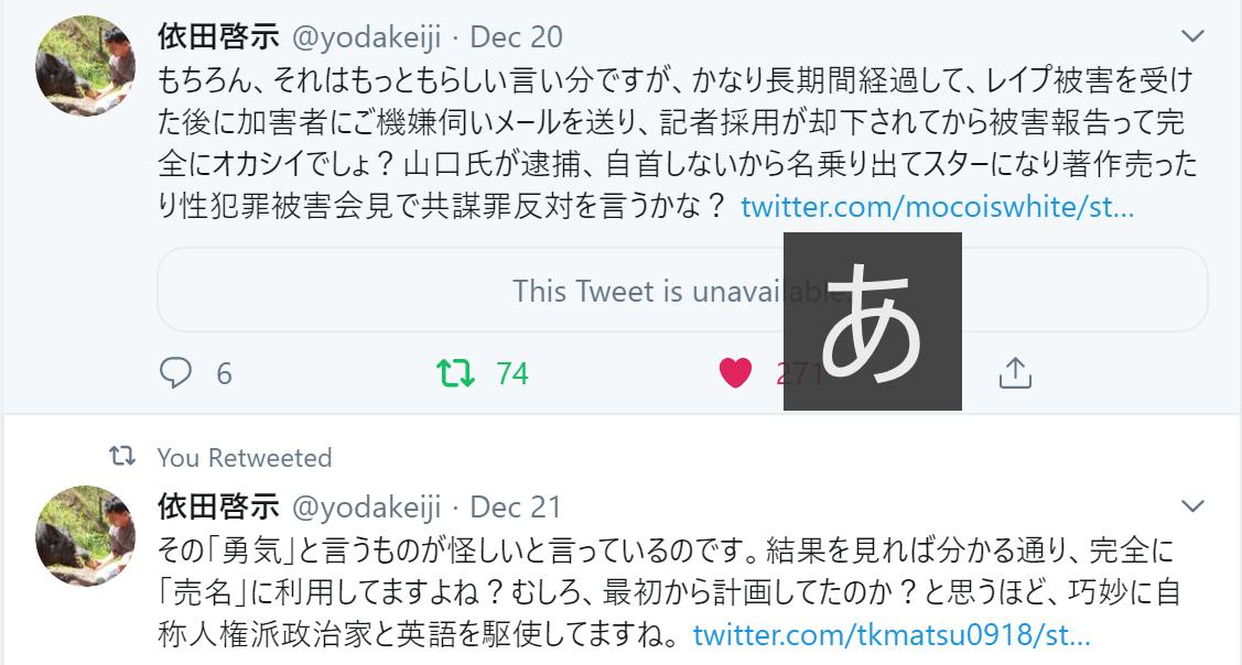 f:id:Naomi-sayonara:20191222125050p:plain