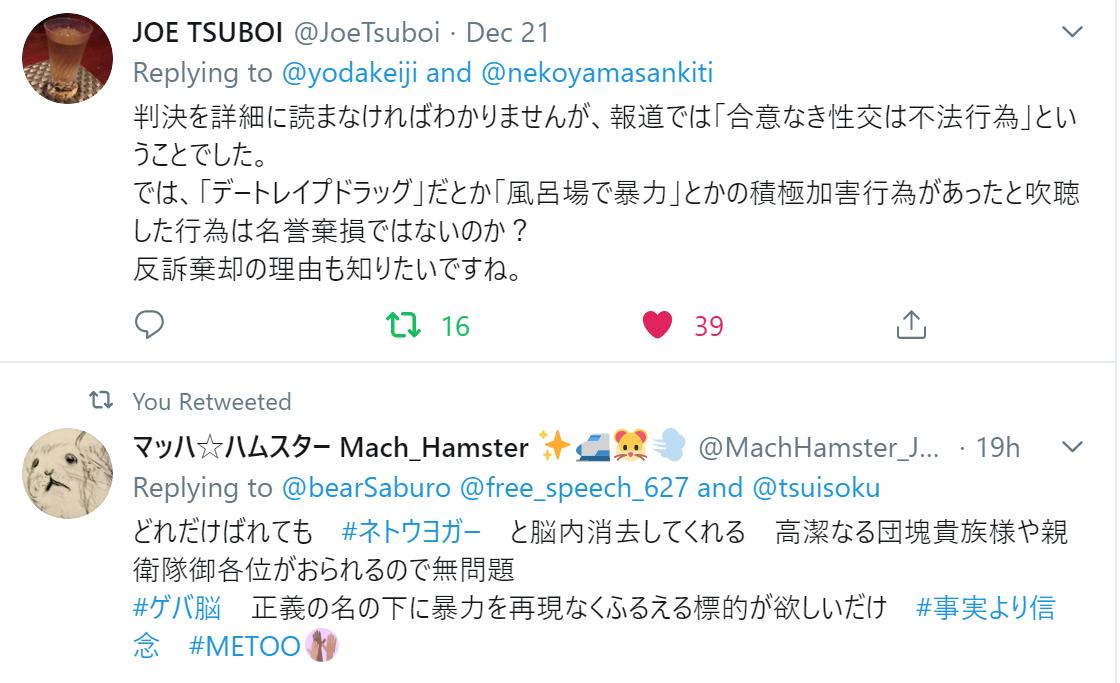f:id:Naomi-sayonara:20191222125250p:plain