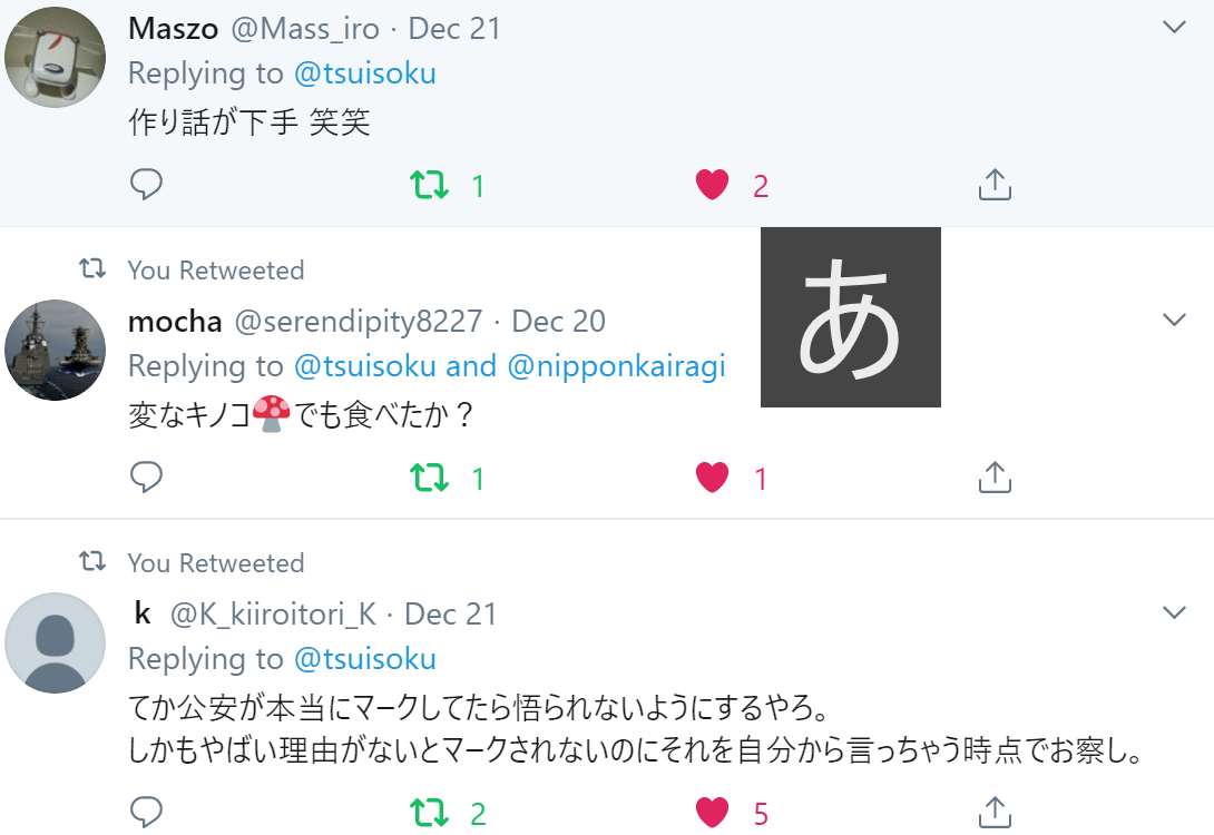 f:id:Naomi-sayonara:20191222125410p:plain