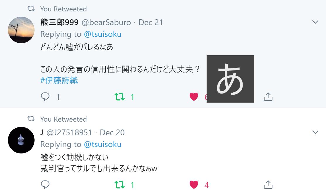 f:id:Naomi-sayonara:20191222125439p:plain