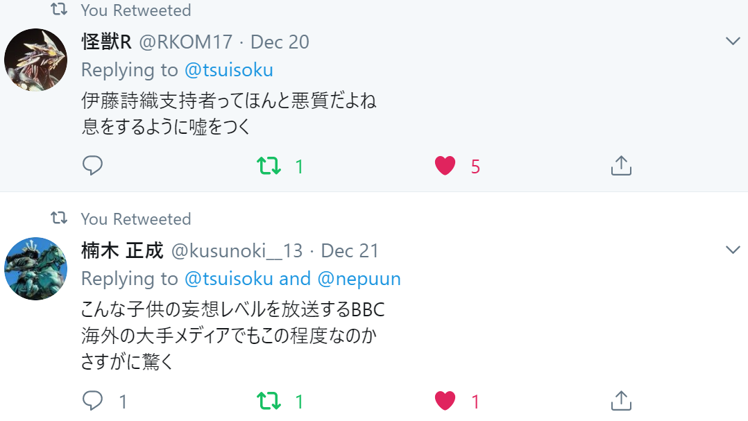 f:id:Naomi-sayonara:20191222125512p:plain