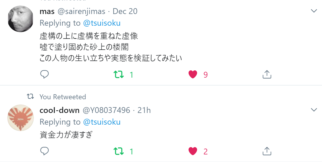 f:id:Naomi-sayonara:20191222125553p:plain