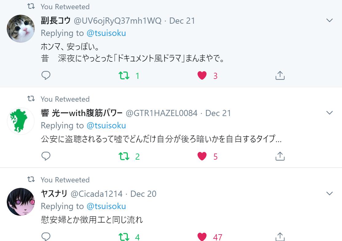 f:id:Naomi-sayonara:20191222125737p:plain