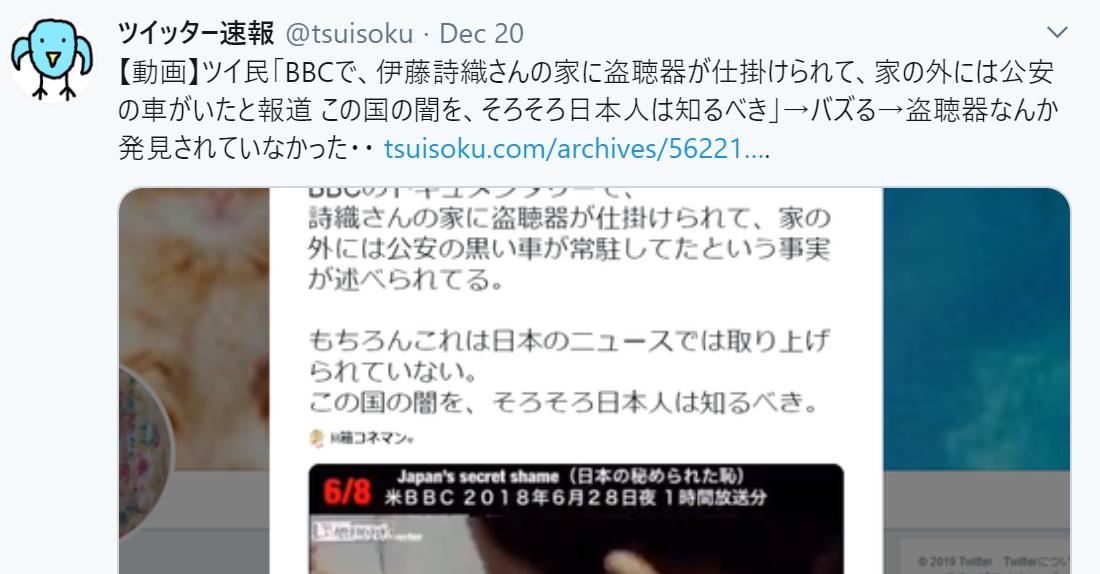 f:id:Naomi-sayonara:20191222125808p:plain