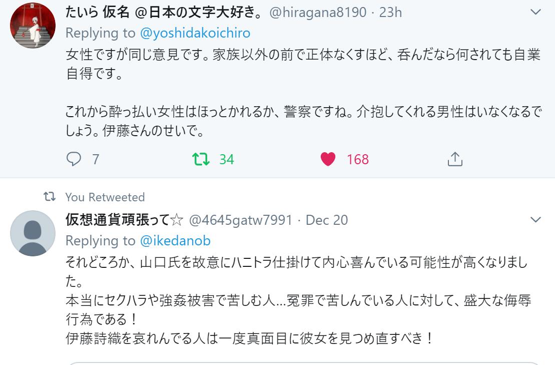 f:id:Naomi-sayonara:20191222125858p:plain