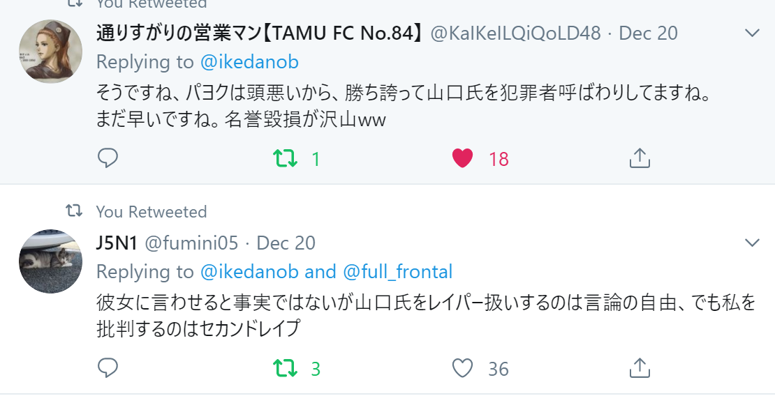 f:id:Naomi-sayonara:20191222130017p:plain