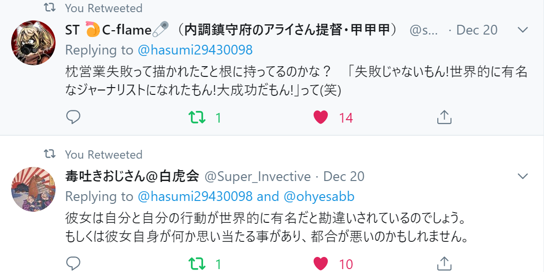 f:id:Naomi-sayonara:20191222130100p:plain