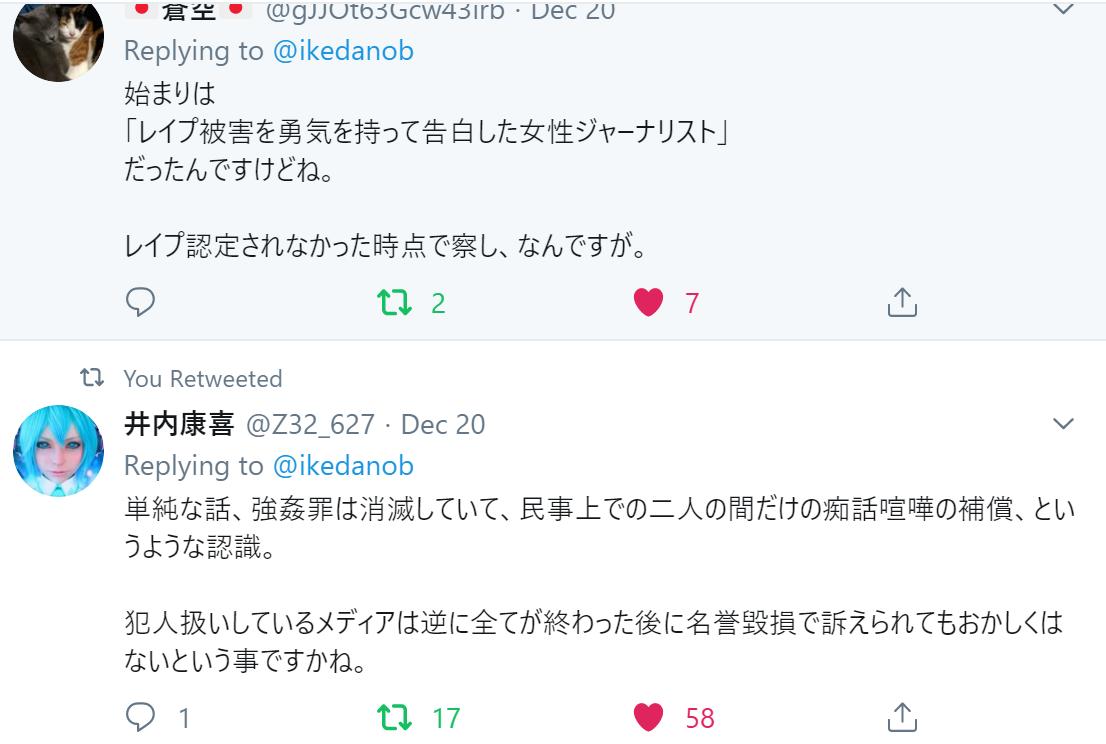 f:id:Naomi-sayonara:20191222130614p:plain