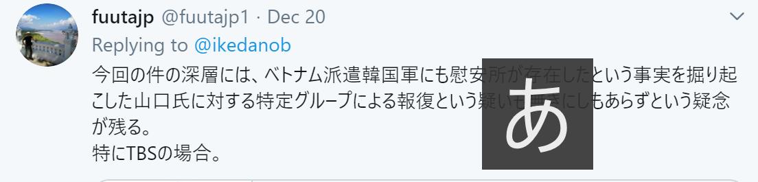 f:id:Naomi-sayonara:20191222130643p:plain