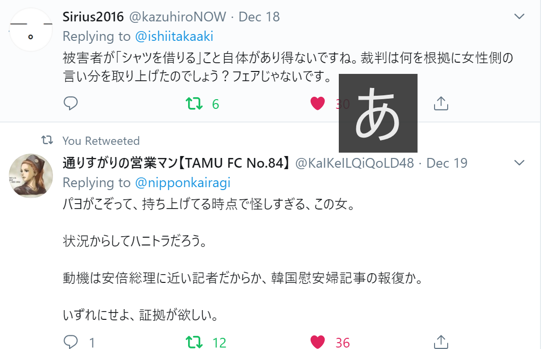 f:id:Naomi-sayonara:20191222130805p:plain
