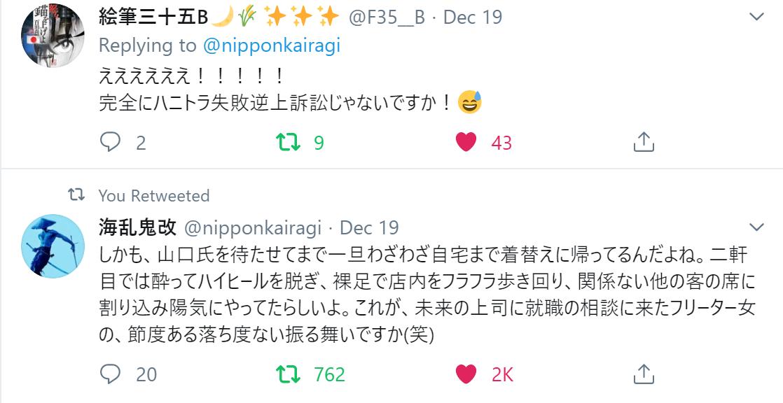 f:id:Naomi-sayonara:20191222130925p:plain