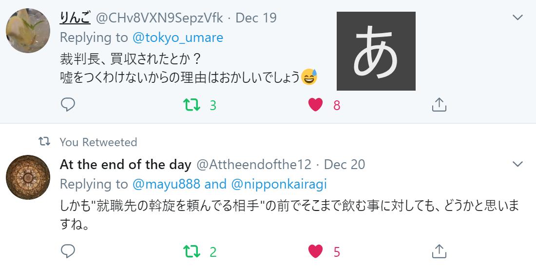 f:id:Naomi-sayonara:20191222131020p:plain