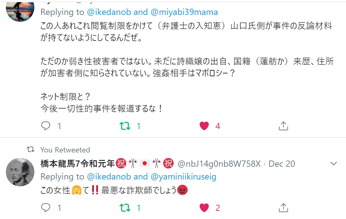 f:id:Naomi-sayonara:20191222131537p:plain