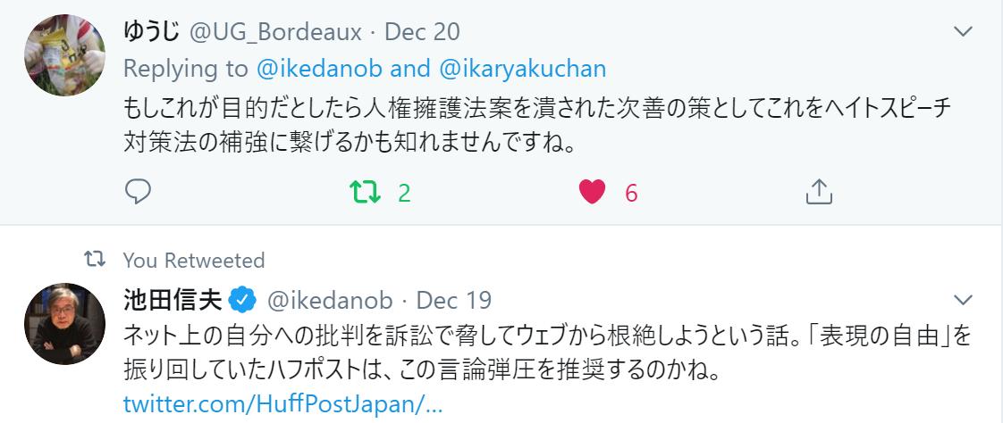 f:id:Naomi-sayonara:20191222131922p:plain