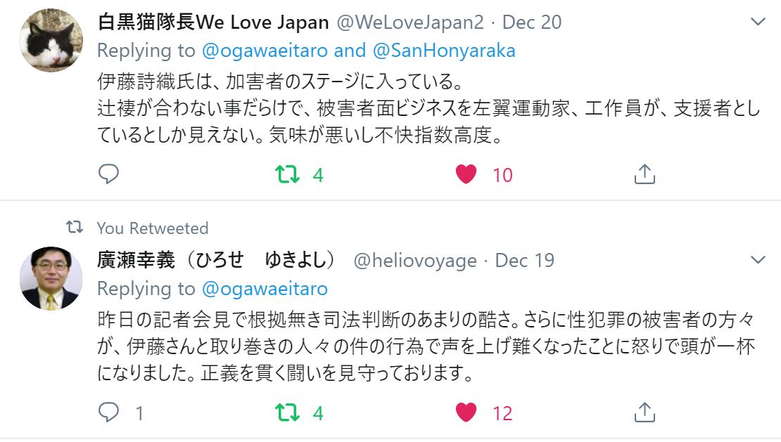 f:id:Naomi-sayonara:20191222132055p:plain