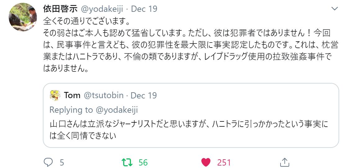 f:id:Naomi-sayonara:20191222132333p:plain