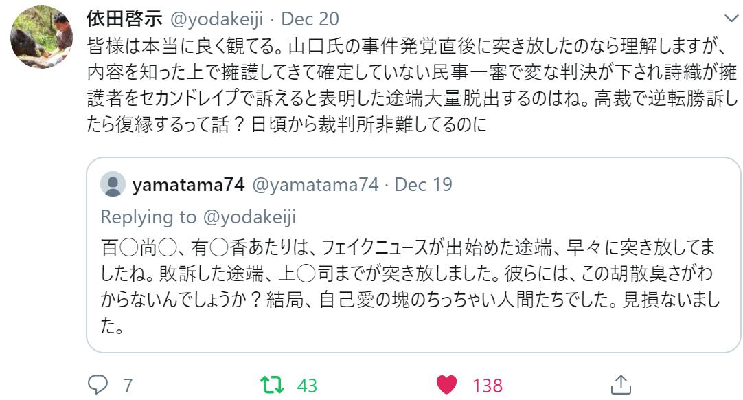 f:id:Naomi-sayonara:20191222132359p:plain