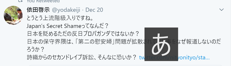 f:id:Naomi-sayonara:20191222132444p:plain