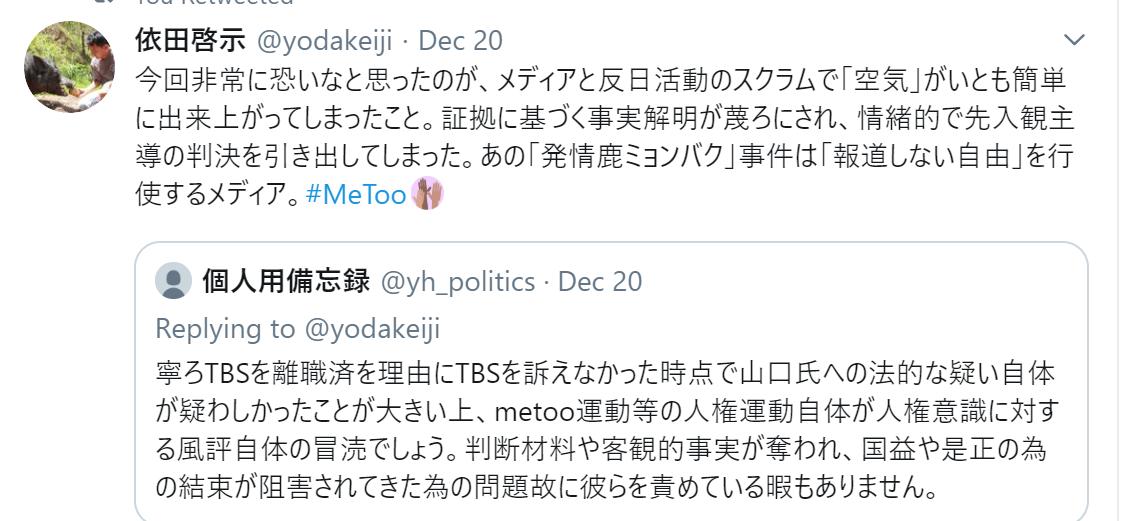 f:id:Naomi-sayonara:20191222132508p:plain