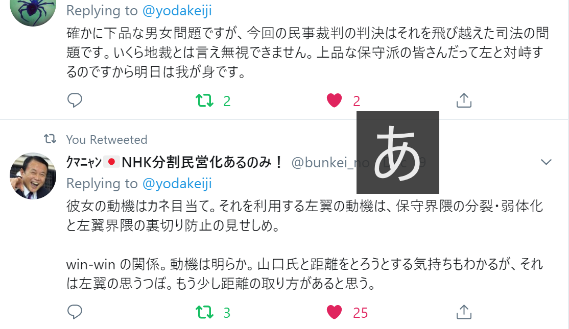 f:id:Naomi-sayonara:20191222132621p:plain
