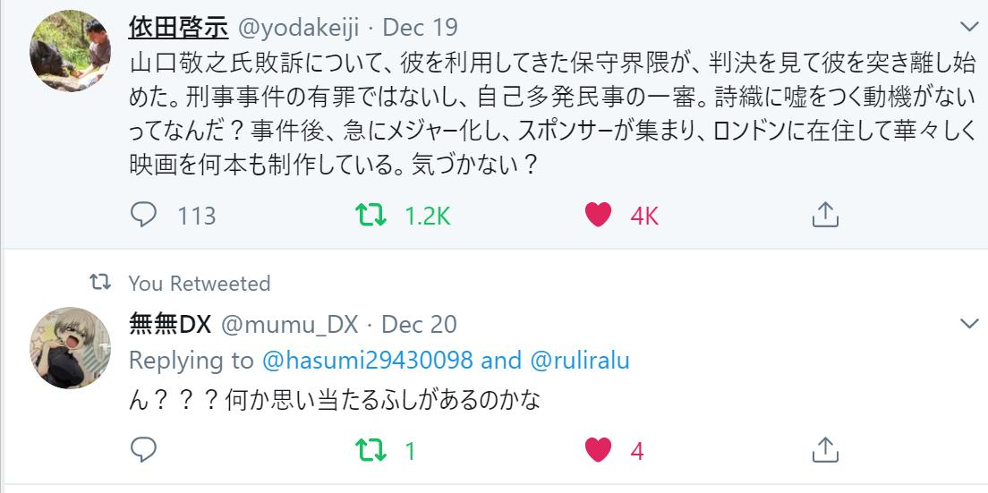 f:id:Naomi-sayonara:20191222132833p:plain