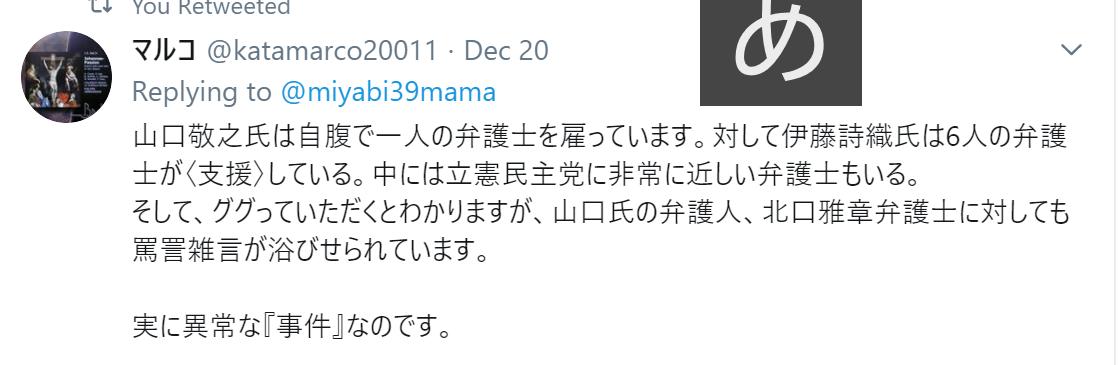 f:id:Naomi-sayonara:20191222133022p:plain